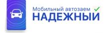 Мобильный автозайм получить кредит заполнить онлайн заявку